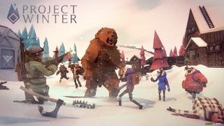 Project Winter со Стримерами #1