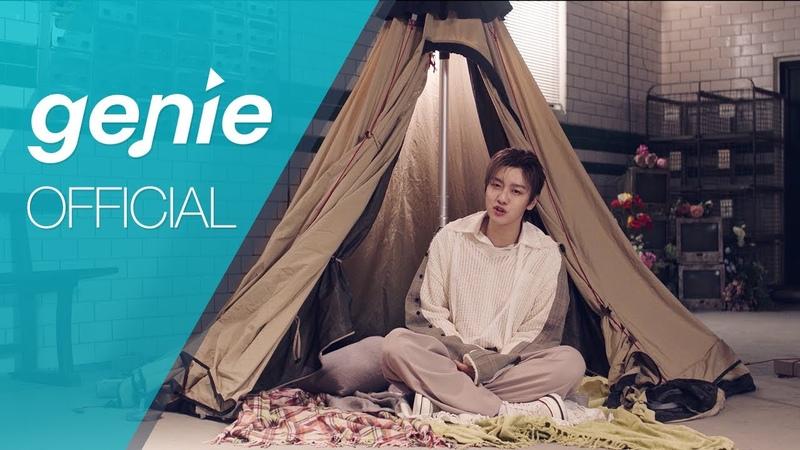 신원호 Shin Won Ho Trust Me Official M V
