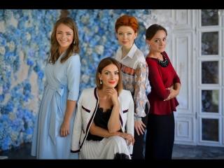 """Мелодрама """"Идеальная жена"""" (2018) 1-2-3-4 серия"""