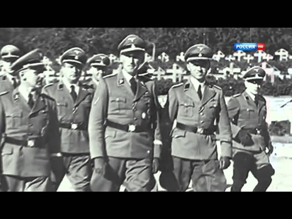 ★ Без свидетелей Павел Фитин против Шелленберга