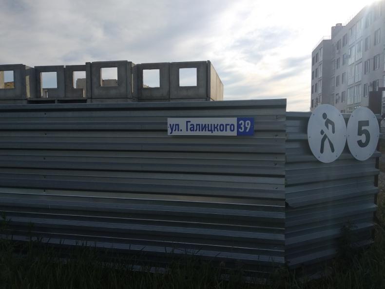 Администрация Таганрога: О восстановлении прав обманутых дольщиков