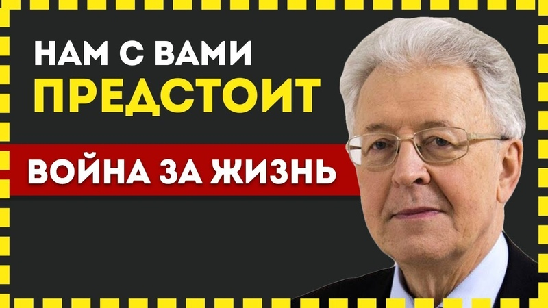 Путин проиграл Мы колония запада Валентин Катасонов