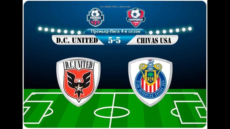 D.C. United 5-5 Chivas USA