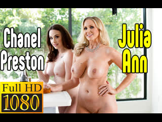 Chanel Preston, Julia Ann большие сиськи big tits [Трах, all sex, porn, big tits, Milf, инцест, порно blowjob brazzers секс