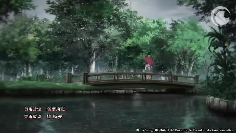 Opening Kawaki wo Ameku カワキヲアメク by Minami