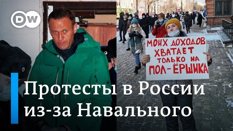 🔴 LIVE 🔴 ПУТИН УБИЙЦА Всероссийская акция протеста против преступного путинского режима чекистов временщиков DW